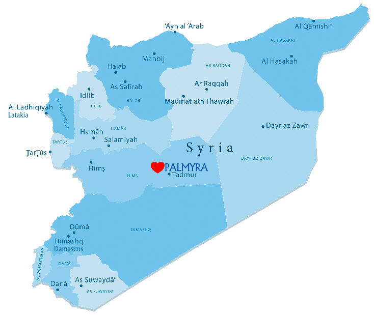 About palmyra relief syria map gumiabroncs Gallery